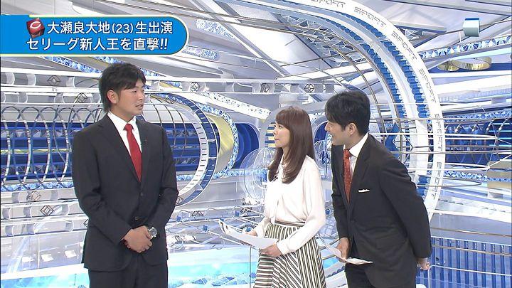 miyazawa20141126_07.jpg