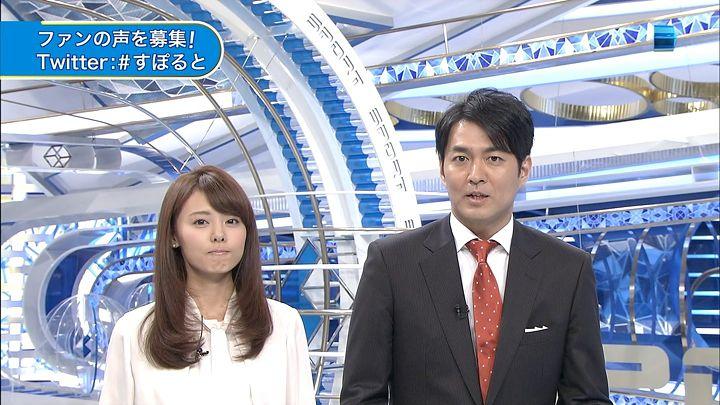 miyazawa20141126_09.jpg