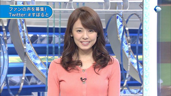 miyazawa20141127_02.jpg