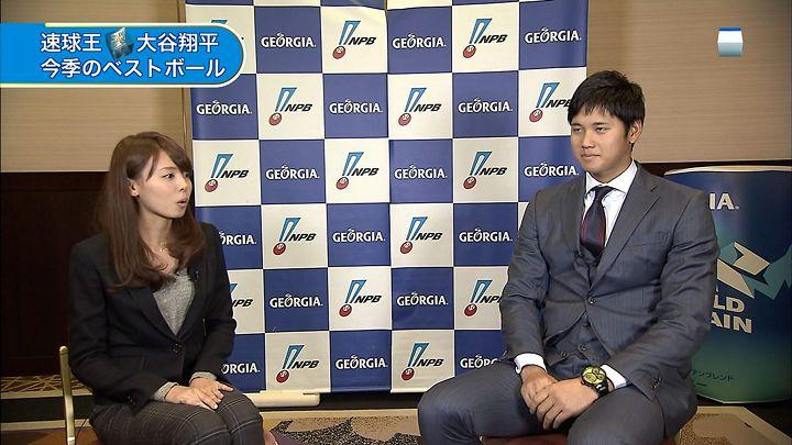miyazawa20141127_08.jpg
