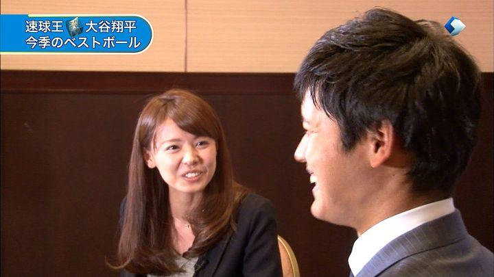 miyazawa20141127_10.jpg