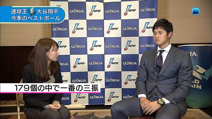 miyazawa20141127_11.jpg