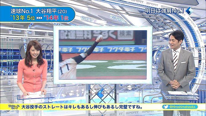 miyazawa20141127_13.jpg