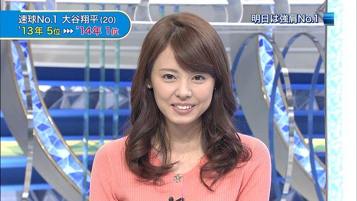 miyazawa20141127_14.jpg