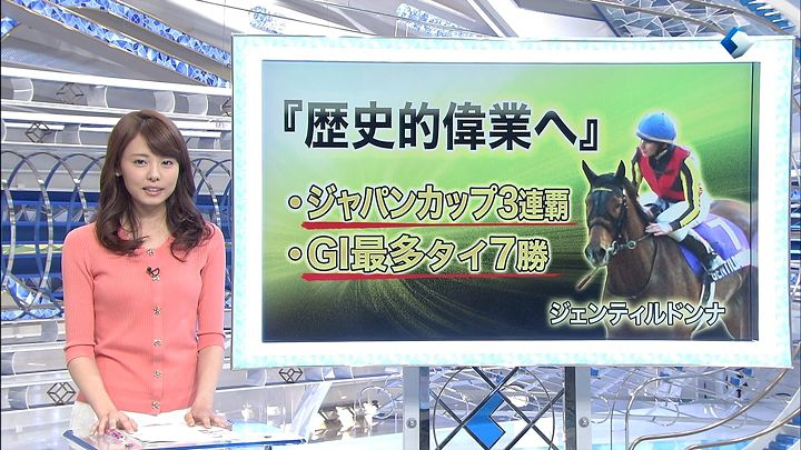 miyazawa20141127_17.jpg