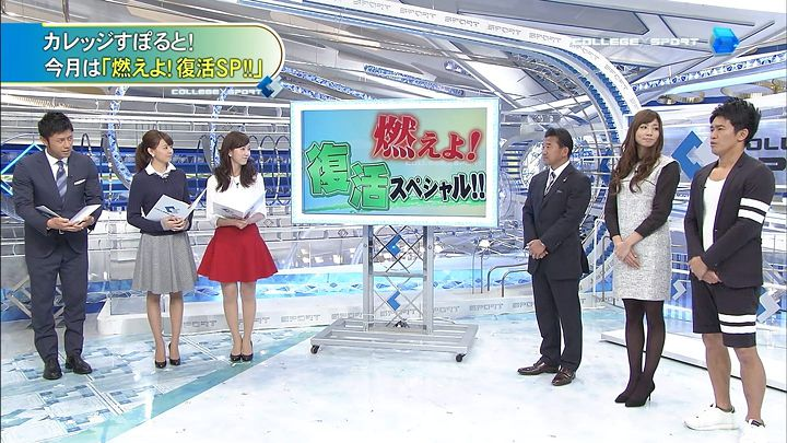 miyazawa20141128_18.jpg