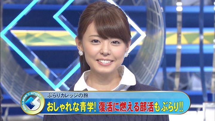 miyazawa20141128_22.jpg