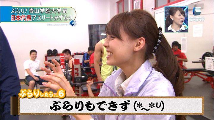 miyazawa20141128_31.jpg