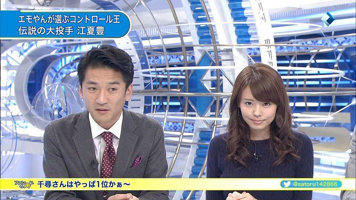 miyazawa20141129_06.jpg