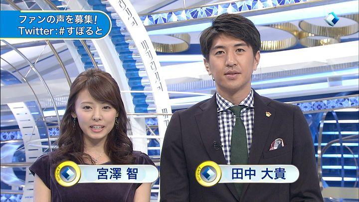 miyazawa20141205_02.jpg