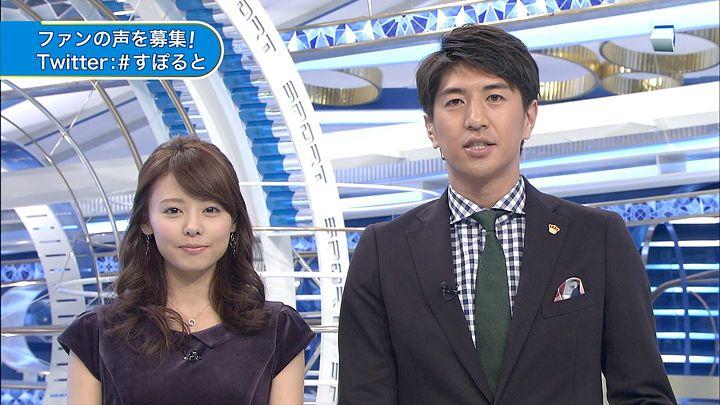 miyazawa20141205_03.jpg