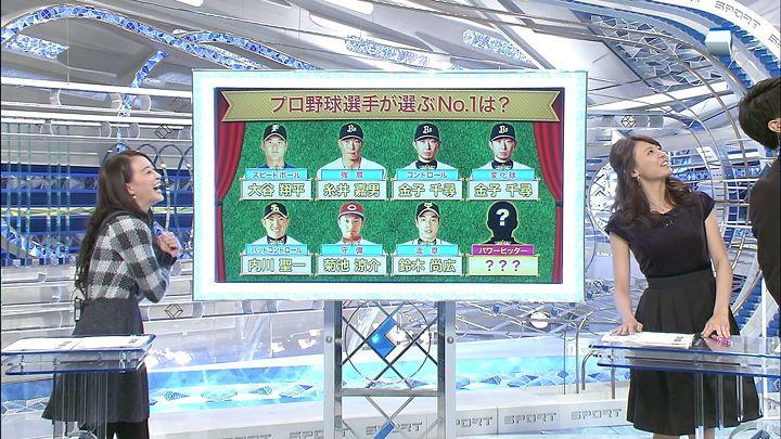 miyazawa20141205_11.jpg