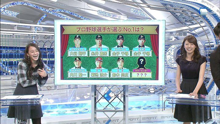 miyazawa20141205_12.jpg