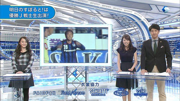 miyazawa20141205_19.jpg