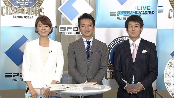 miyazawa20141206_05.jpg