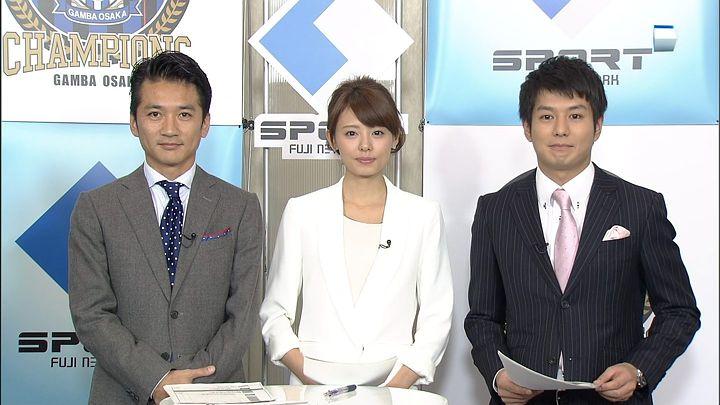 miyazawa20141206_07.jpg