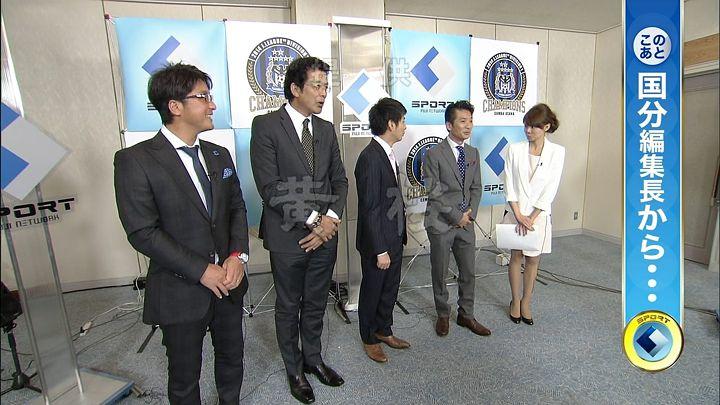 miyazawa20141206_10.jpg