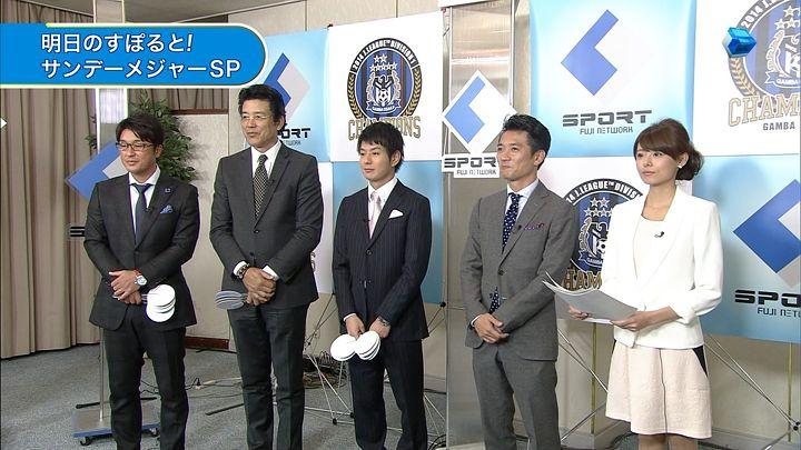 miyazawa20141206_11.jpg