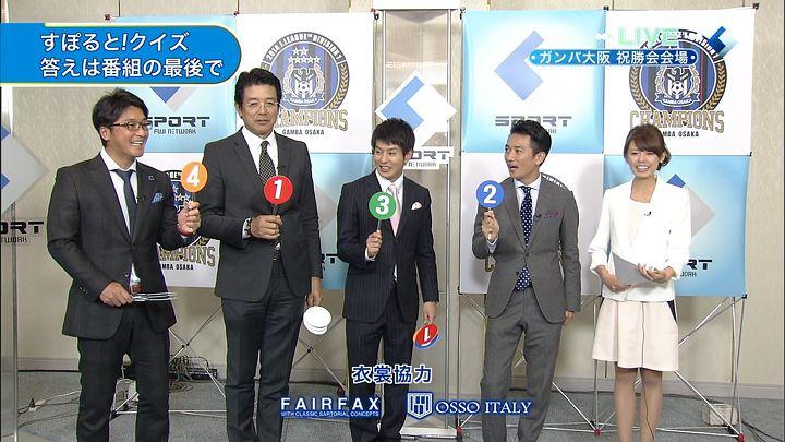miyazawa20141206_12.jpg