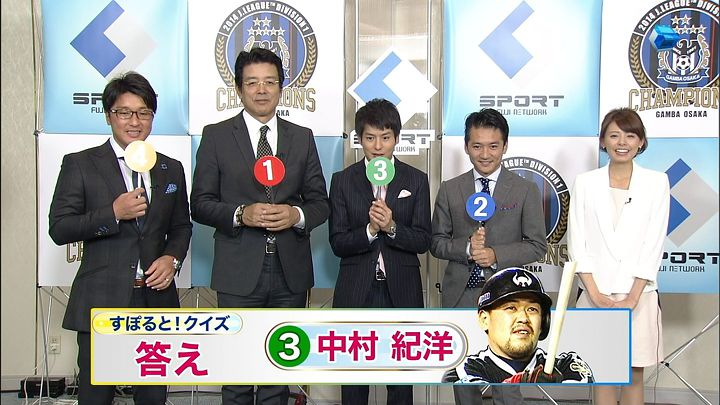 miyazawa20141206_13.jpg