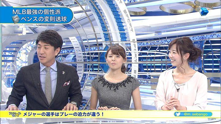 miyazawa20141207_09.jpg