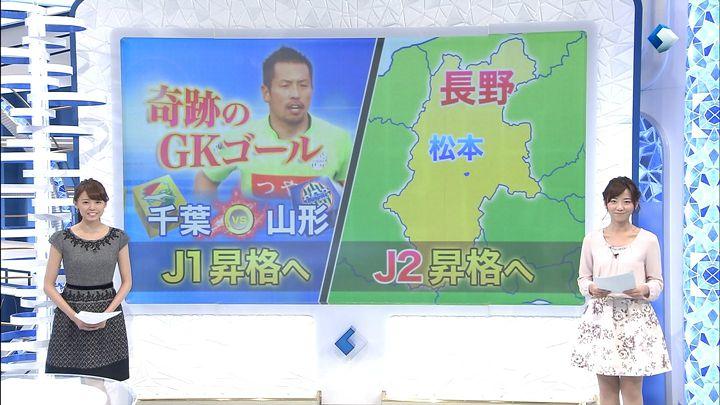 miyazawa20141207_11.jpg