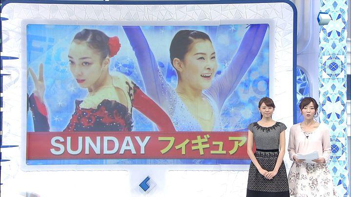 miyazawa20141207_12.jpg