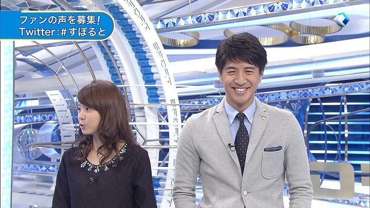 miyazawa20141212_03.jpg