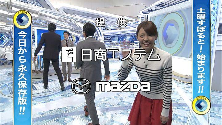 miyazawa20141213_01.jpg