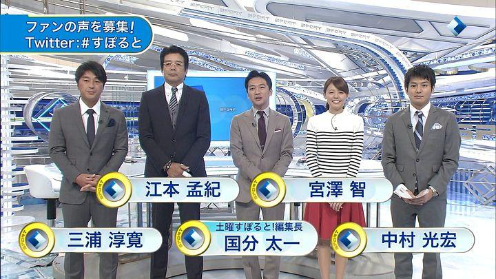 miyazawa20141213_02.jpg