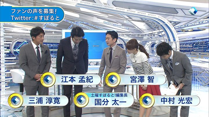 miyazawa20141213_03.jpg