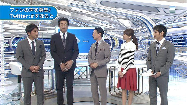 miyazawa20141213_04.jpg