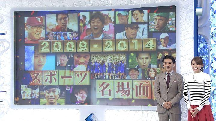 miyazawa20141213_08.jpg