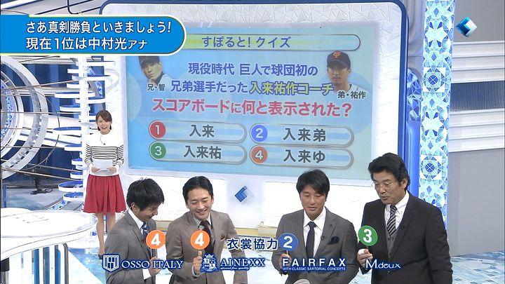 miyazawa20141213_19.jpg
