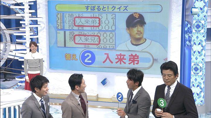 miyazawa20141213_22.jpg
