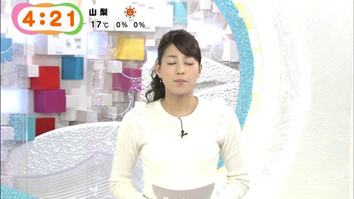 nagashima20141113_02.jpg