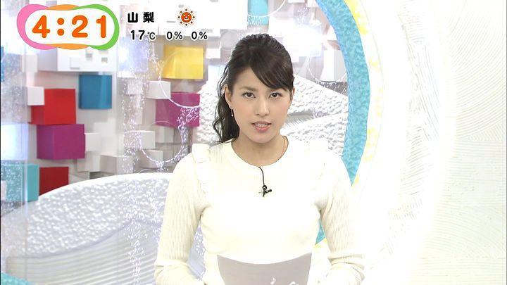 nagashima20141113_03.jpg