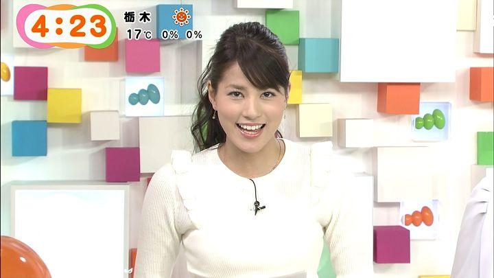 nagashima20141113_04.jpg