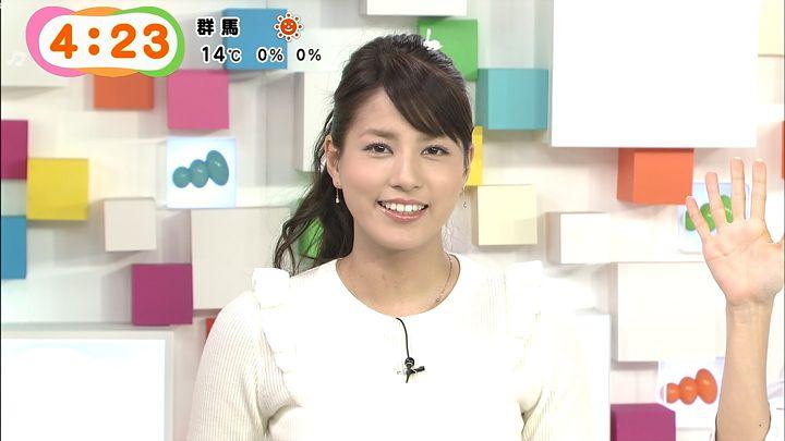 nagashima20141113_05.jpg