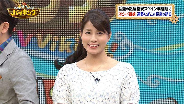 nagashima20141113_058.jpg