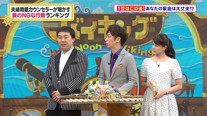 nagashima20141113_061.jpg