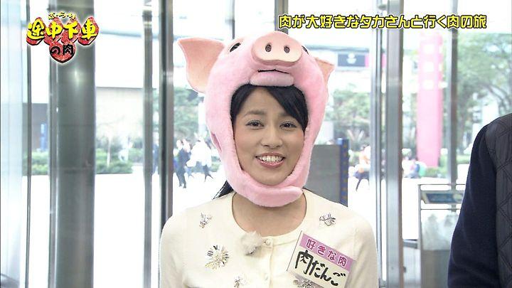nagashima20141113_063.jpg
