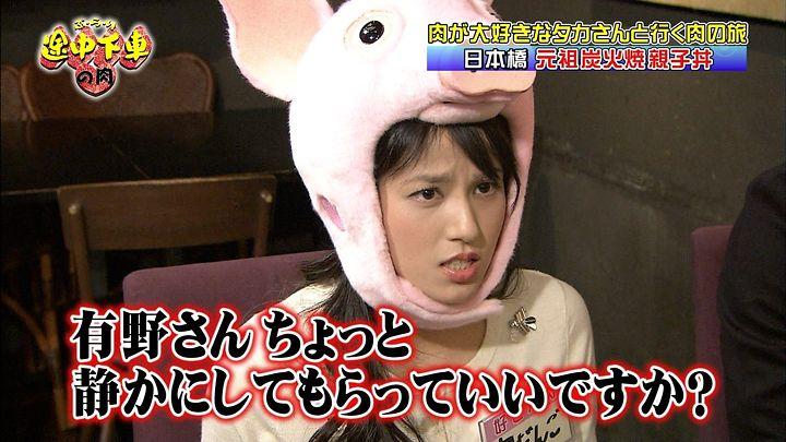 nagashima20141113_072.jpg
