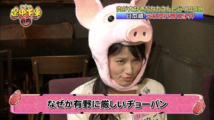 nagashima20141113_073.jpg