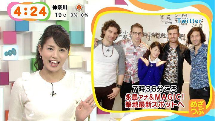 nagashima20141113_08.jpg