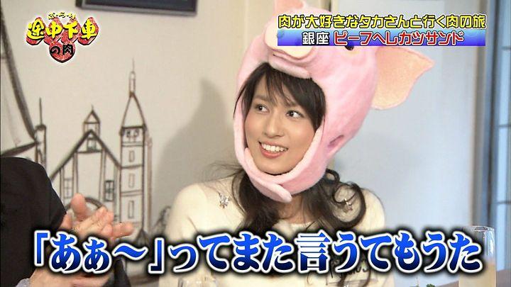 nagashima20141113_086.jpg