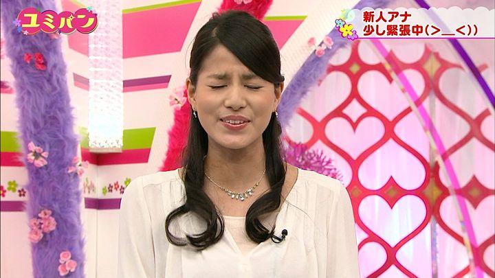 nagashima20141113_093.jpg