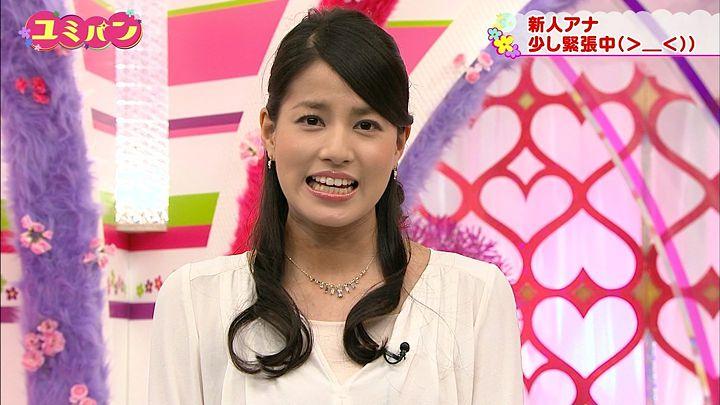 nagashima20141113_094.jpg