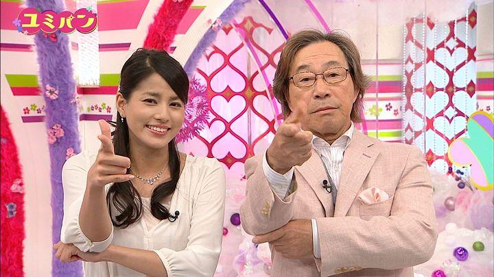 nagashima20141113_096.jpg