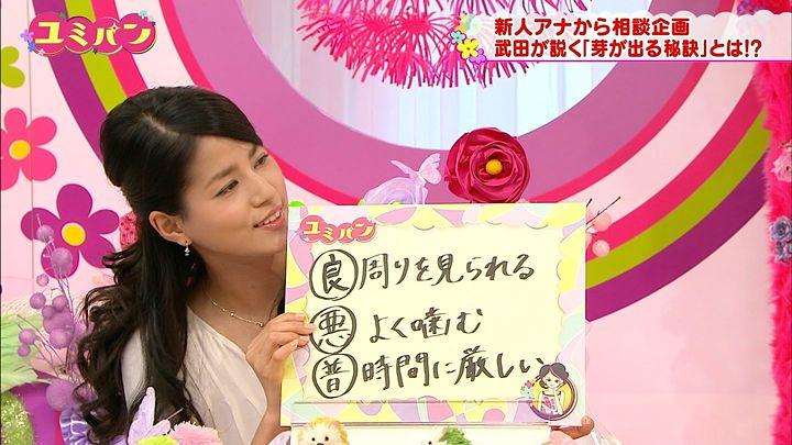 nagashima20141113_099.jpg